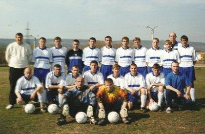 Поділля 200-2001